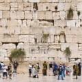 kovadloff-el-muro-occidental-importante-lugar-religioso-jud-o-ubicado-en-l